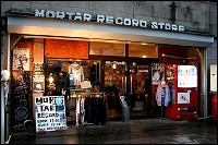 熊谷のセレクトインディーズCD&グッズショップ モルタルレコード - MORTAR RECORD STORE